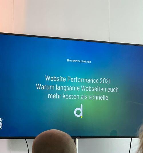 Markus Amalaraj - Digitly - langsame Webseiten - Website Performance - Campixx 21